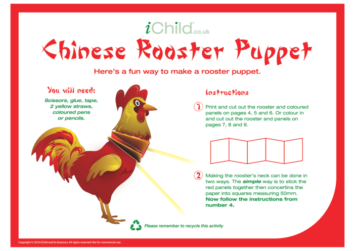 Thumbnail image for the Chinese Rooster Puppet activity.