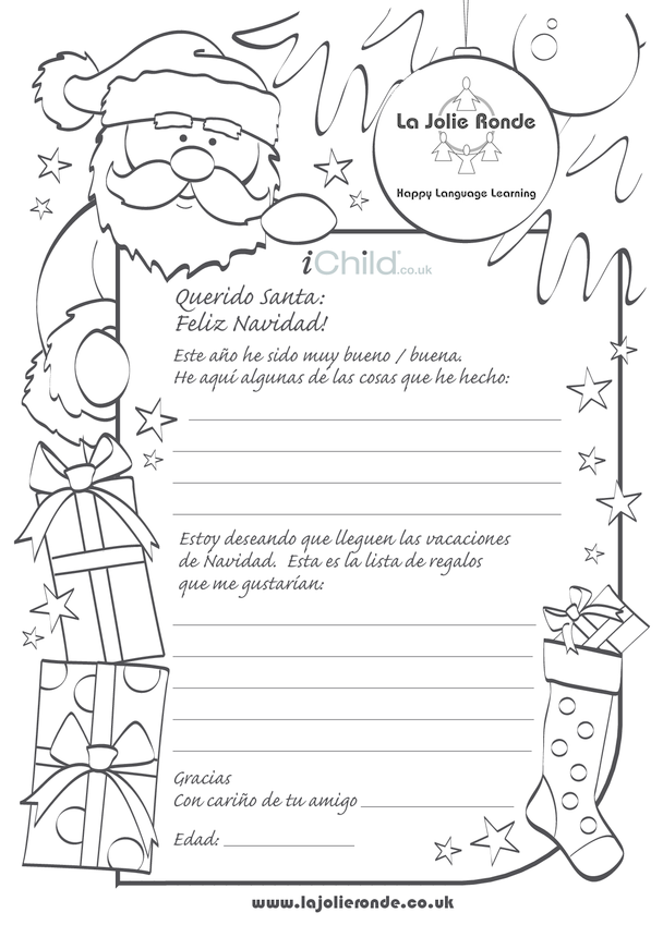 Santa Wishlist in Spanish
