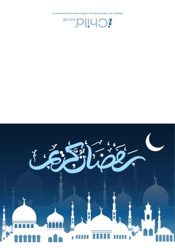 Thumbnail image for the Ramadan Kareem Card in Arabic Script activity.