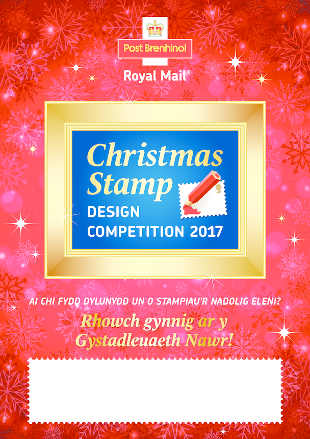 *2017_Christmas Stamp Design Competition Poster (Welsh Language)