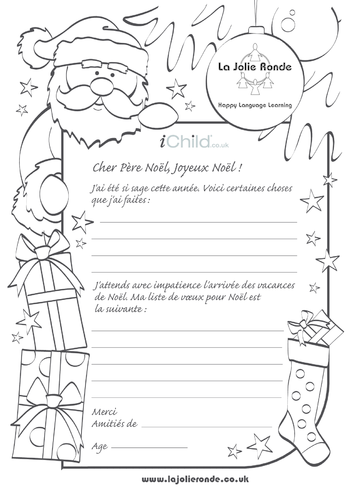 Thumbnail image for the Santa Wishlist in French activity.