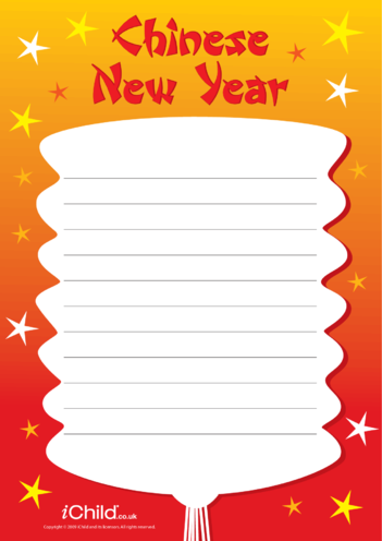 Thumbnail image for the Chinese New Year Lined Writing Paper Template activity.