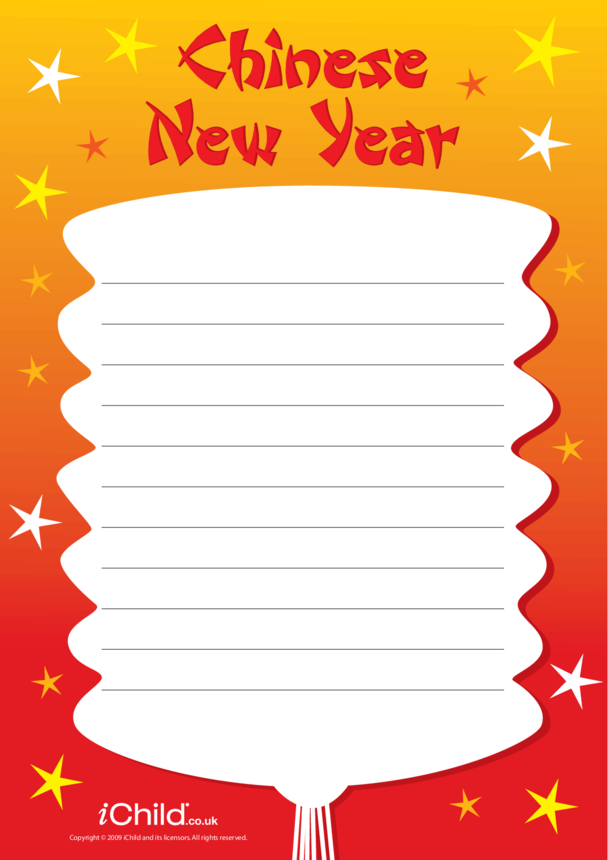 Chinese New Year Lined Writing Paper Template