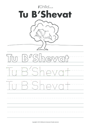 Thumbnail image for the Tu B'Shevat Handwriting Practice Sheet activity.