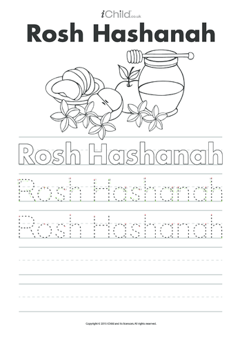 Thumbnail image for the Rosh Hashanah Handwriting Practice Sheet activity.