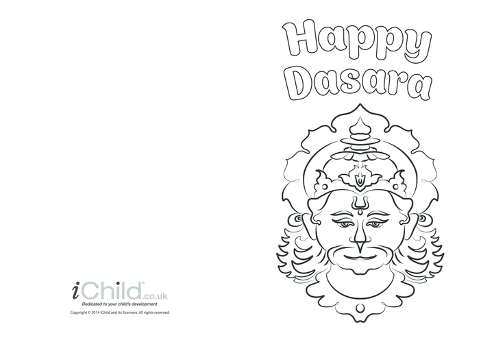 Thumbnail image for the Dasara Greeting Card activity.