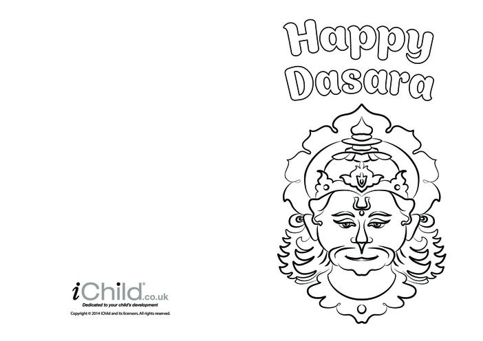 Thumbnail image for the Dasara Greeting Card activity.
