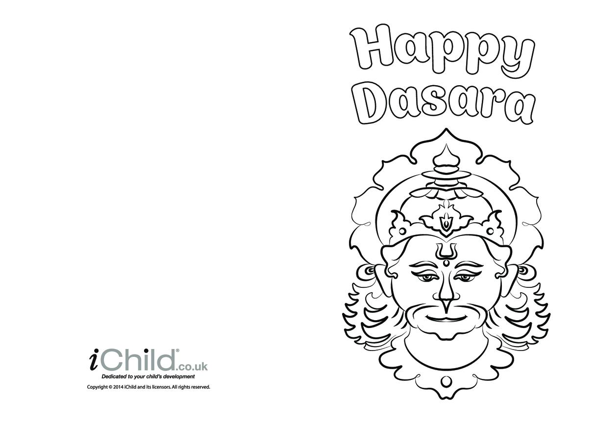 Dasara Greeting Card