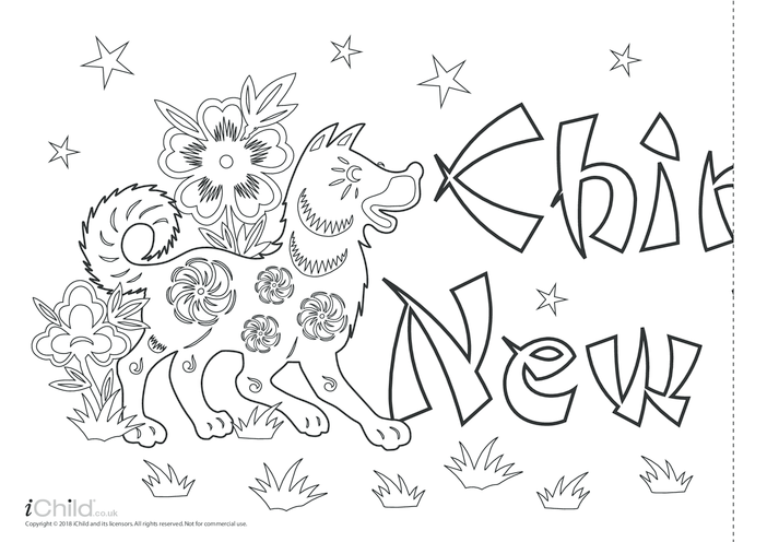 Thumbnail image for the Chinese New Year of the Dog Banner activity.
