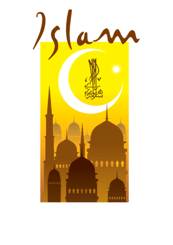 Thumbnail image for the Islam - Signs & Poster activity.