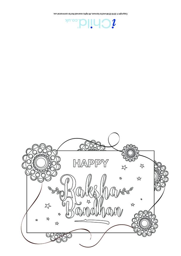 Happy Raksha Bandhan Card (black & white)