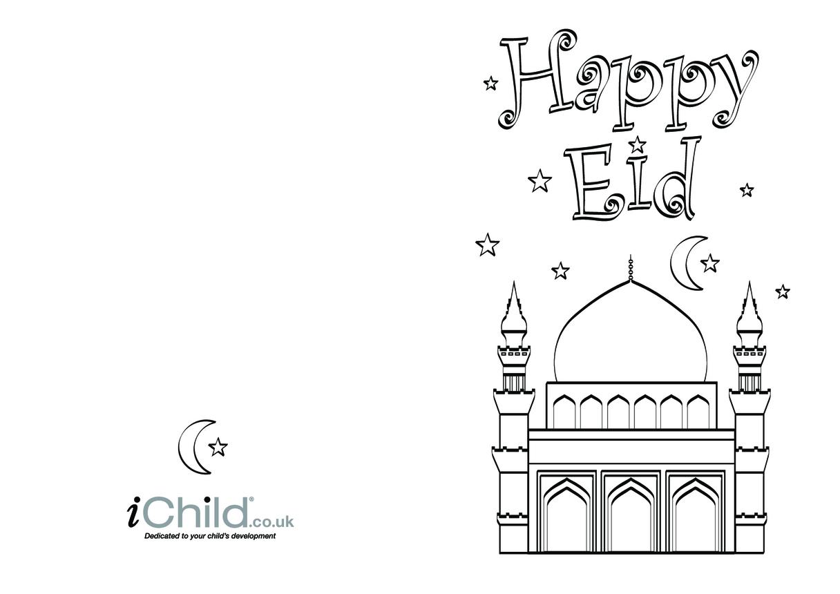 Eid Greeting Card - Happy Eid