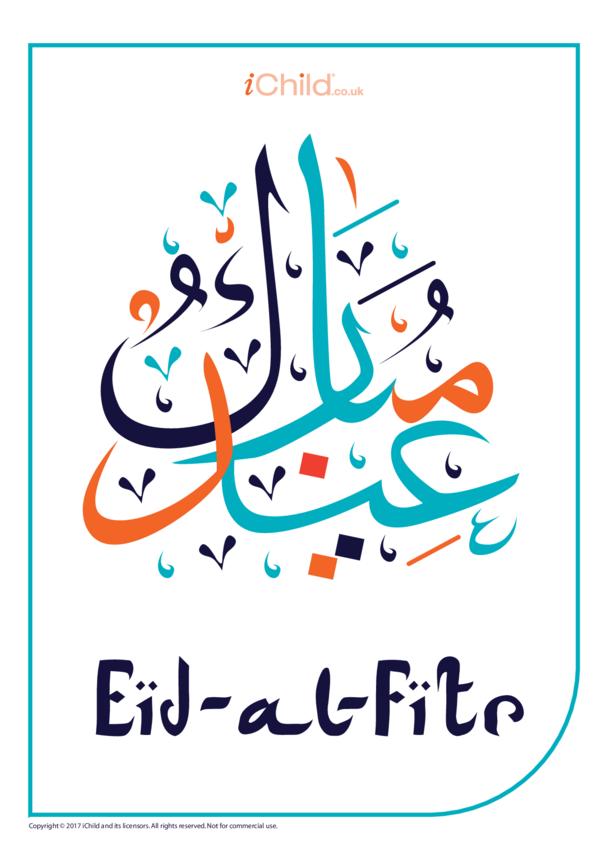 Eid al-Fitr Poster in Arabic Script