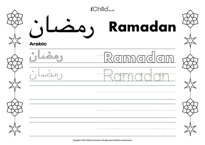 Thumbnail image for the Ramadan Arabic Script Handwriting Practice Sheet activity.
