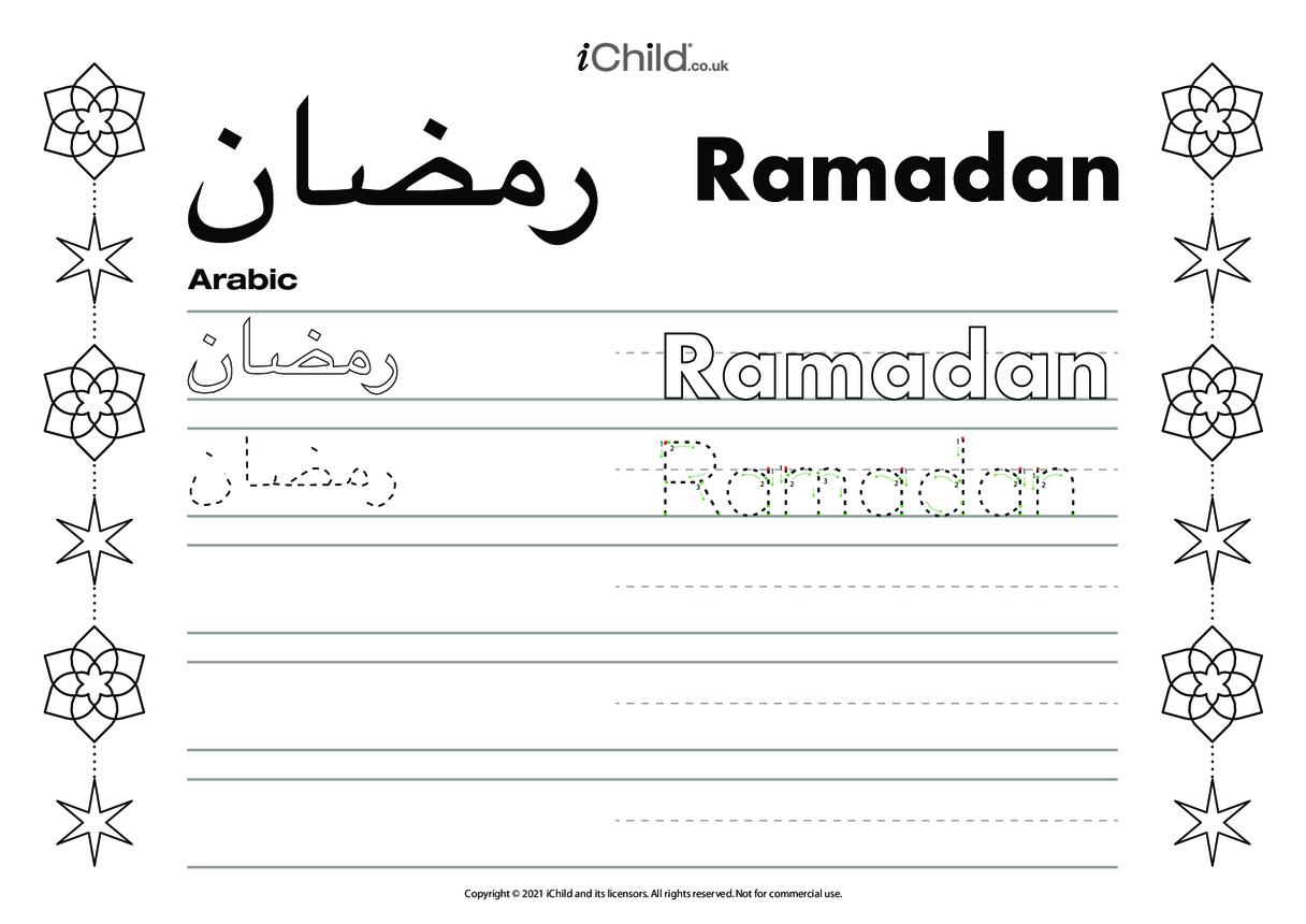 Ramadan Arabic Script Handwriting Practice Sheet
