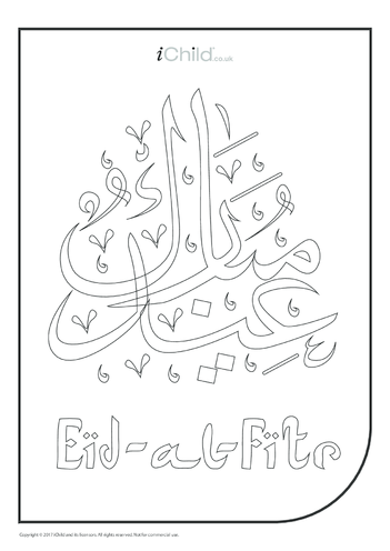 Thumbnail image for the Eid al-Fitr Colouring in Picture Arabic Script activity.