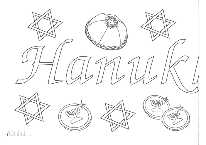 Thumbnail image for the Hanukkah Banner activity.