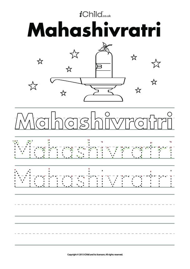 Maha Shivratri Handwriting Practice Sheet