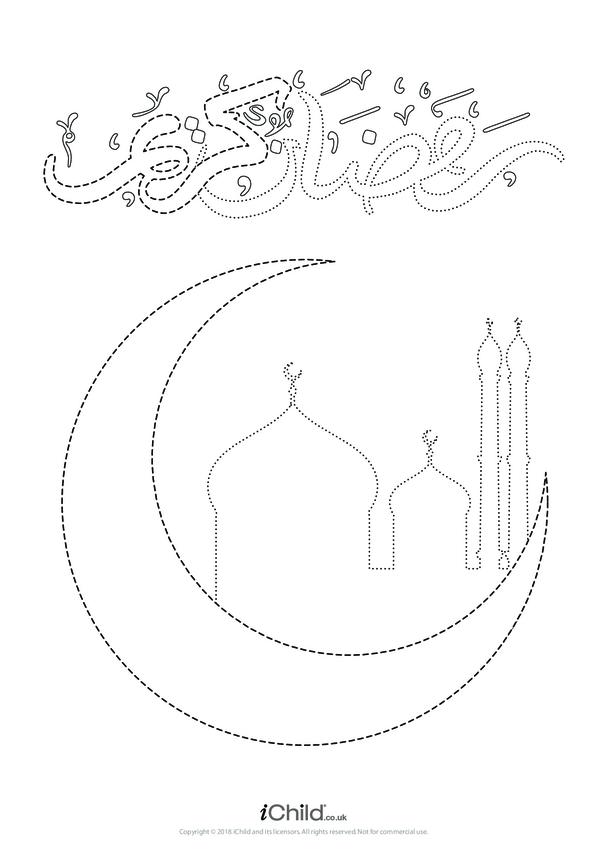 Ramadan Kareem Arabic Script: Poster & Pencil Control