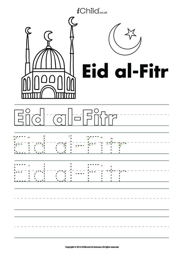 Eid al-Fitr Handwriting Practice Sheet