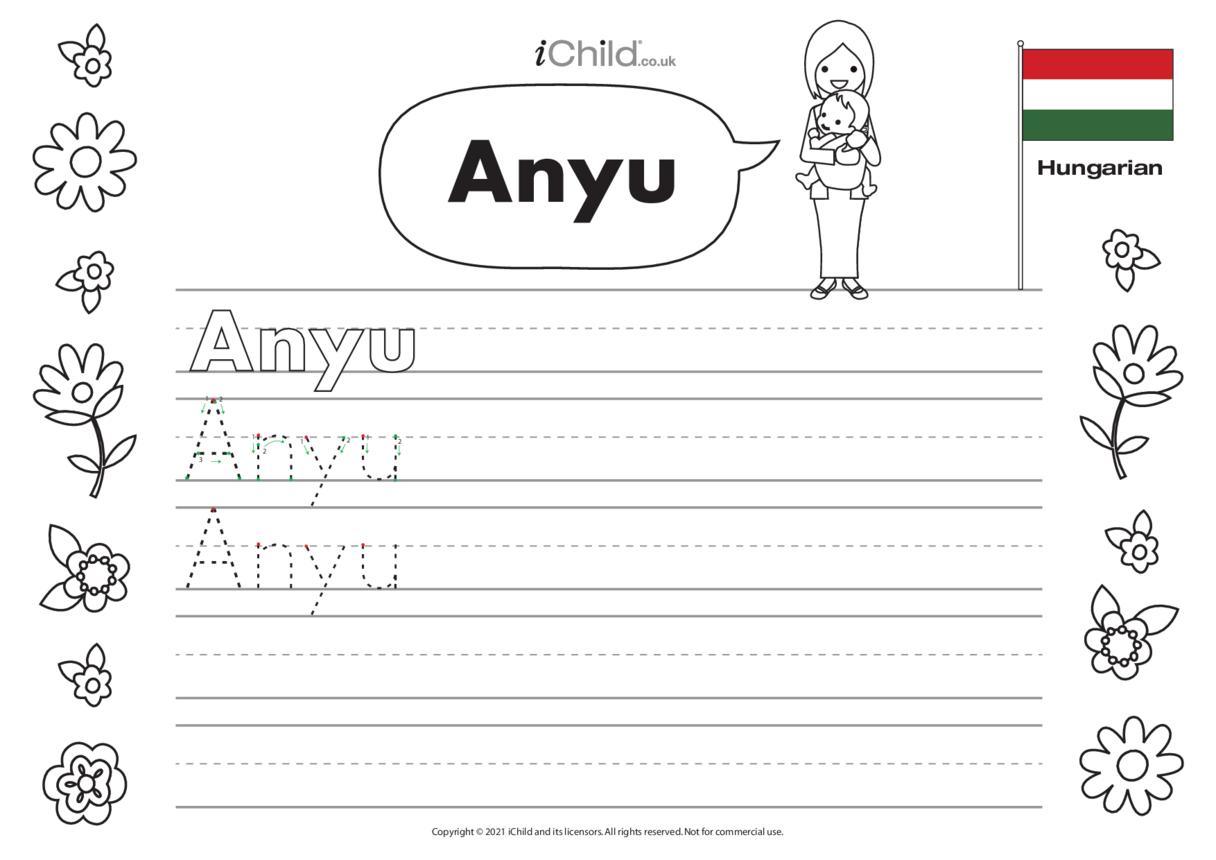 Mummy in Hungarian Handwriting Practice Sheet