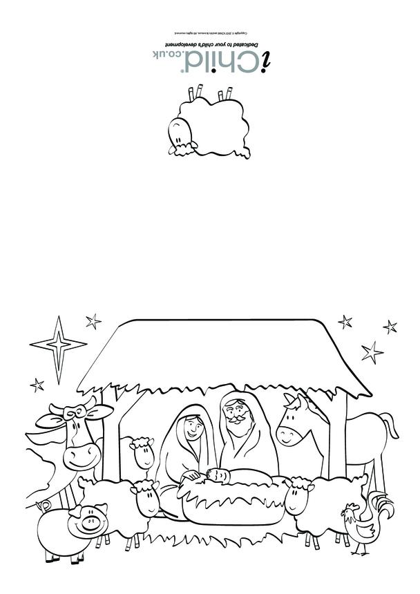 Christmas Card- Nativity