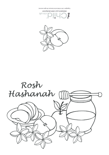 Thumbnail image for the Rosh Hashanah Card activity.