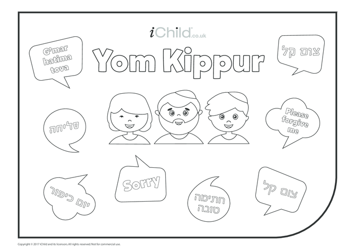Thumbnail image for the Yom Kippur Colouring in Picture activity.
