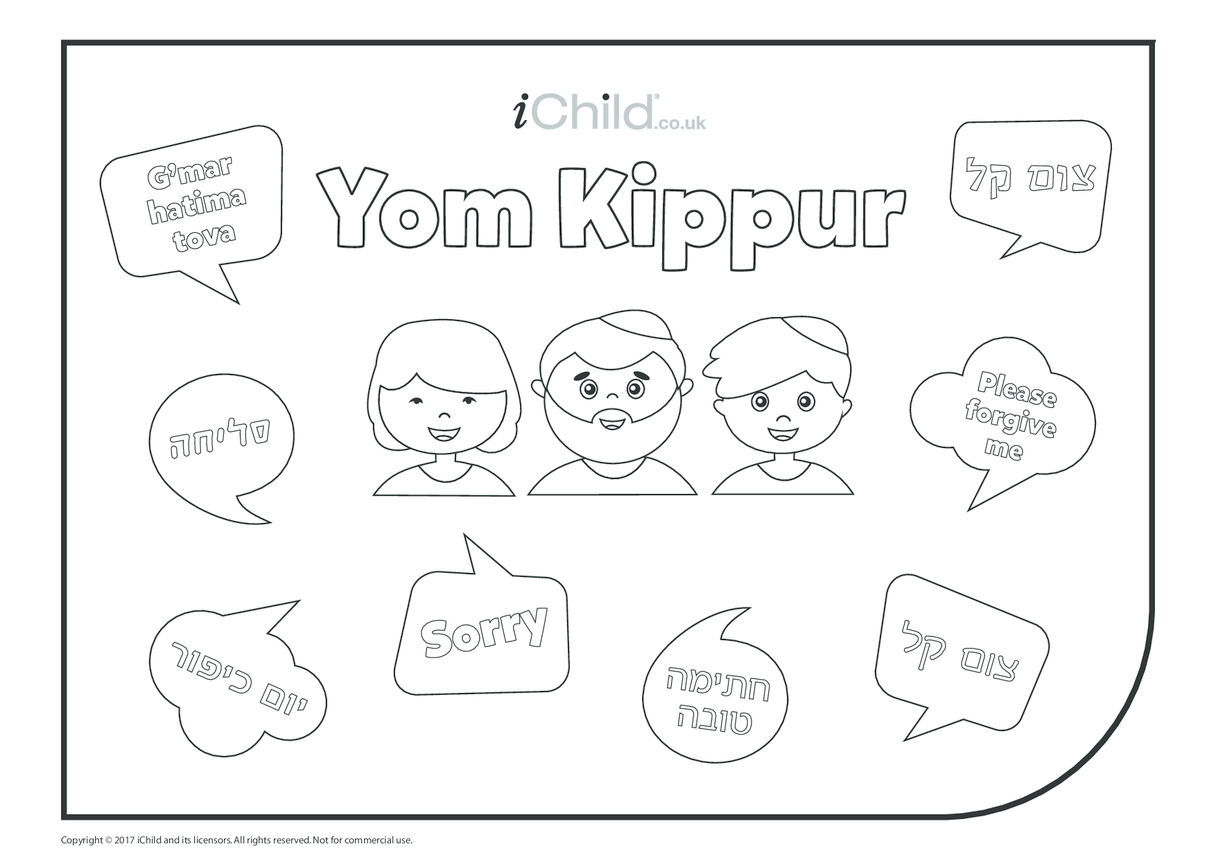 Yom Kippur Colouring in Picture