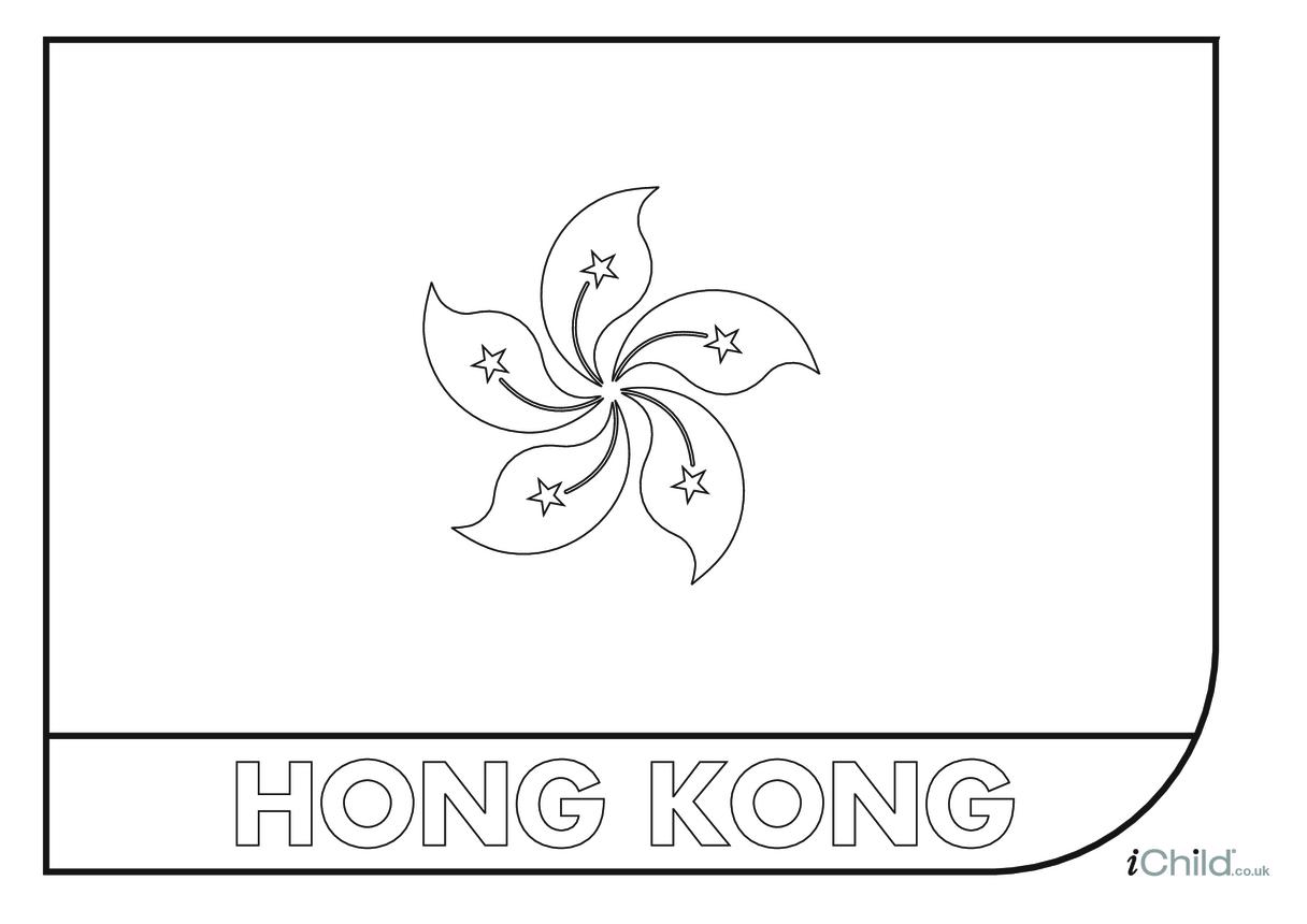 Hong Kong Flag Colouring in Picture (flag of Hong Kong)