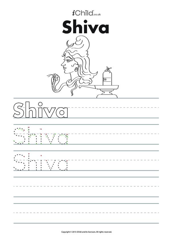 Shiva Handwriting Practice Sheet