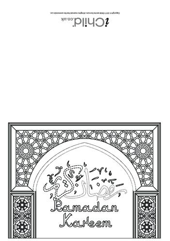 Thumbnail image for the Ramadan Kareem Card, English & Arabic Script activity.