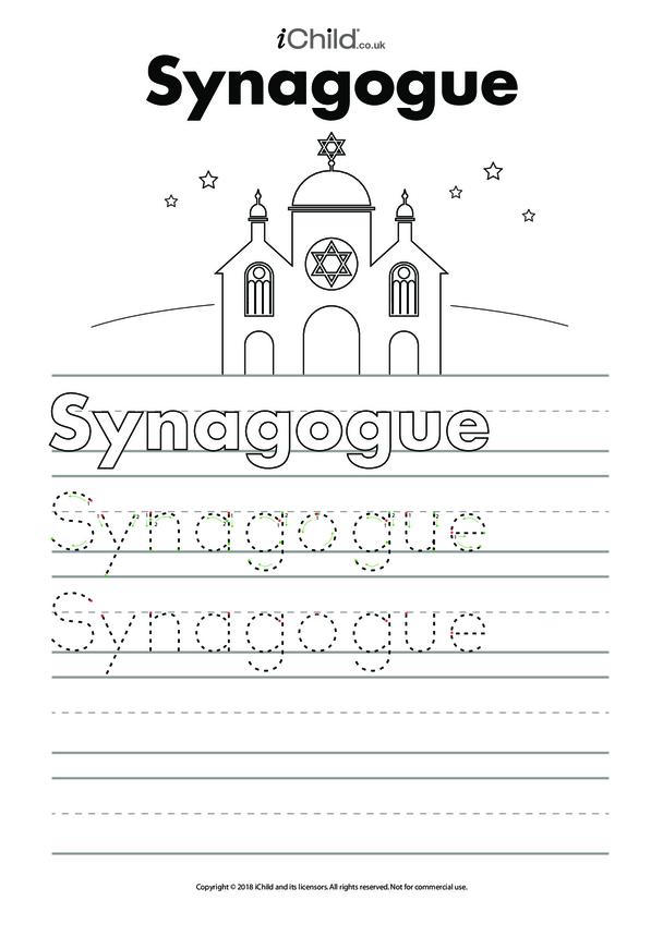 Synagogue Handwriting Practice Sheet