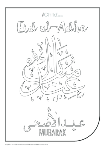 Thumbnail image for the Eid ul-Adha Arabic Script Colouring in Picture activity.