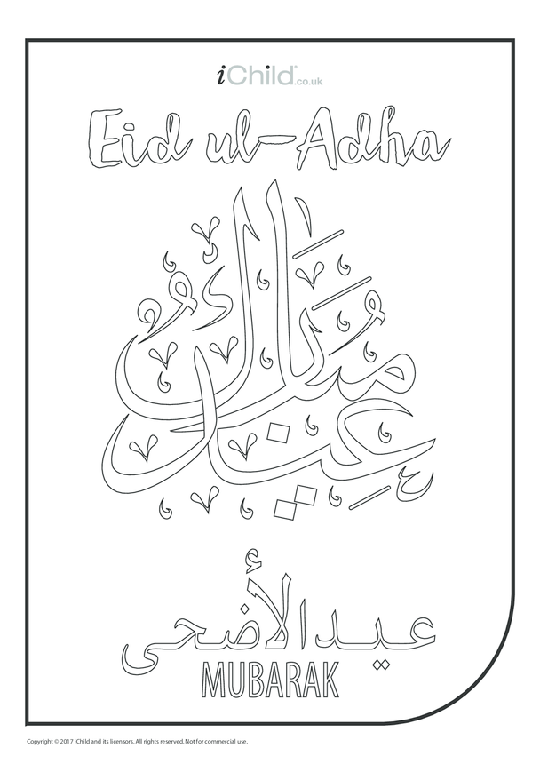 Eid ul-Adha Arabic Script Colouring in Picture