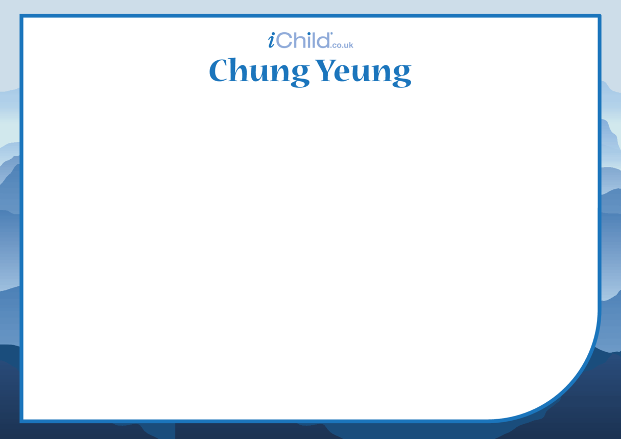 Chung Yeung Blank Drawing Template