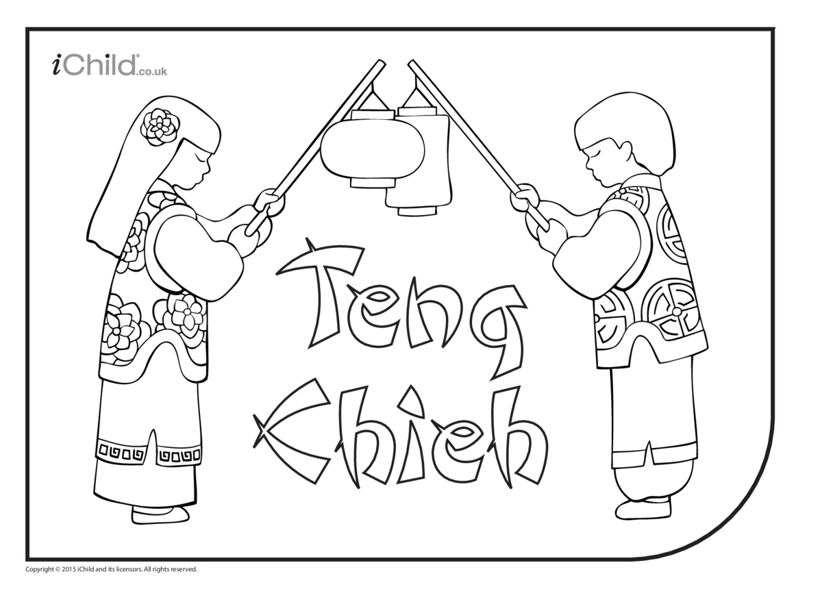 Teng Chieh Colouring in Picture
