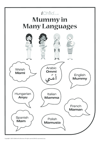 Thumbnail image for the Mummy in Many Languages - Black & White activity.