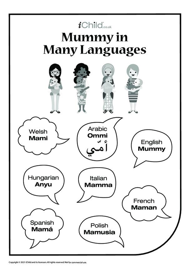 Mummy in Many Languages - Black & White