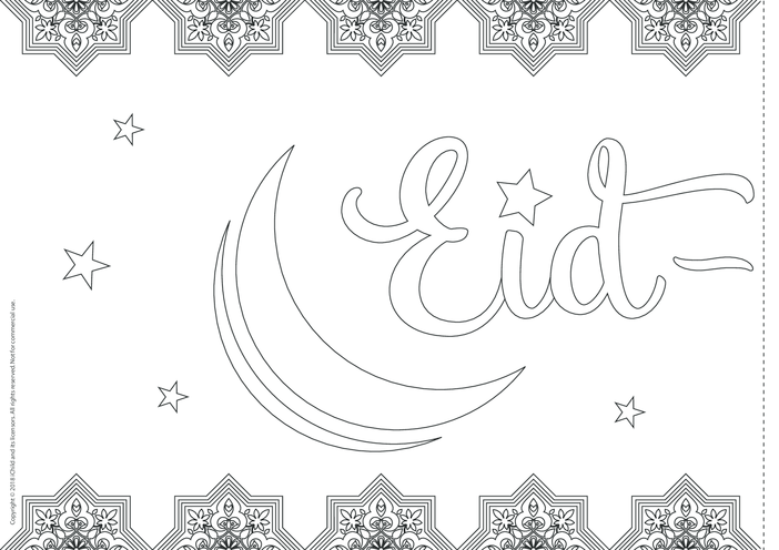 Thumbnail image for the Eid al-Fitr Banner (black & white) activity.
