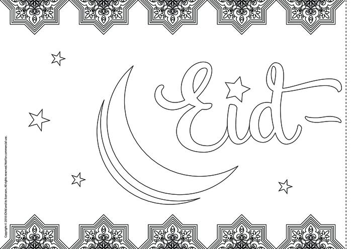 Thumbnail image for the Eid al-Fitr Banner (black & white) activity.