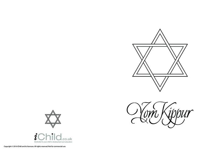 Thumbnail image for the Yom Kippur Greeting Card activity.