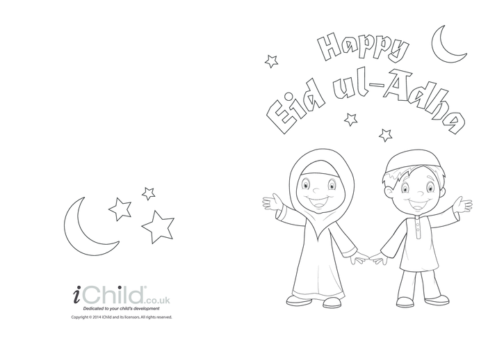 Thumbnail image for the Eid al-Adha Greeting Card activity.