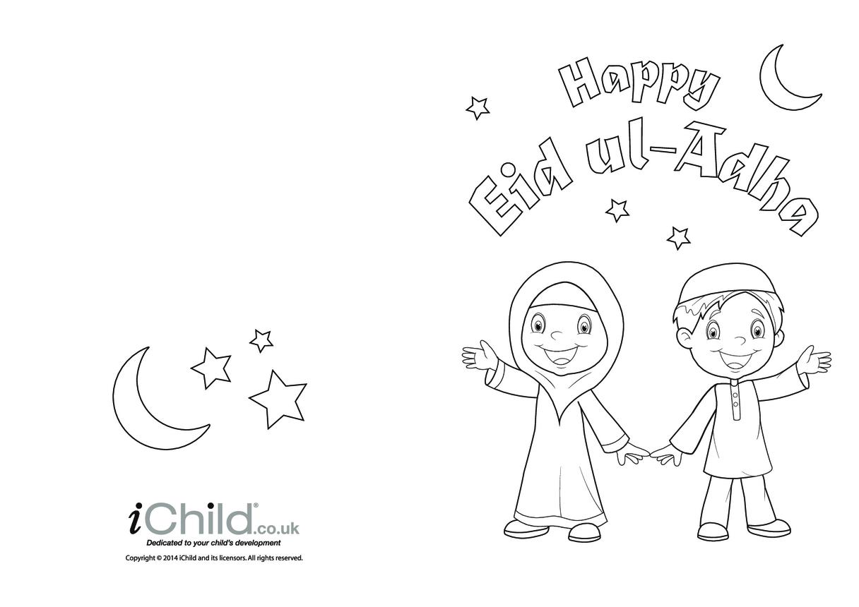 Eid ul-Adha Greeting Card