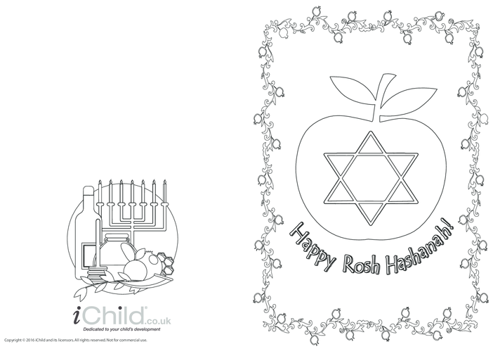 Thumbnail image for the Happy Rosh Hashanah Card activity.