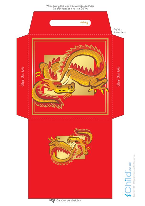Red Money Envelope Craft template - Dragon