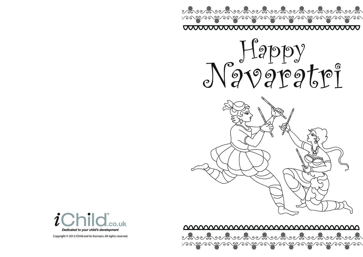 Happy Navaratri Greeting Card