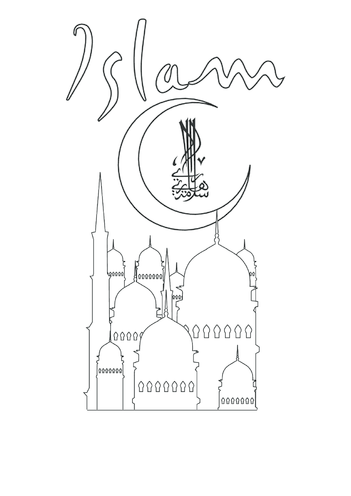 Thumbnail image for the Islam (black & white) - Signs & Poster activity.