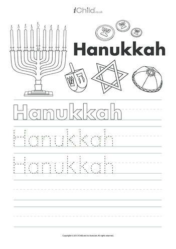 Thumbnail image for the Hanukkah Handwriting Practice Sheet activity.