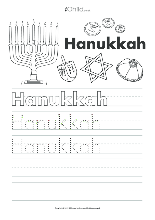 Hanukkah Handwriting Practice Sheet